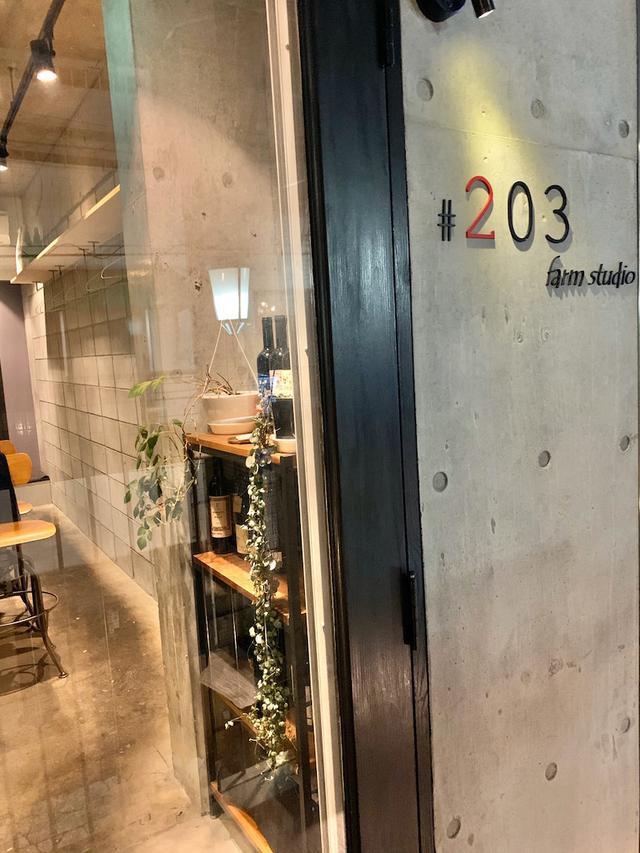 画像: 激辛麻婆豆腐が絶品!「farm studio #203(ニーマルサン)」@学芸大学