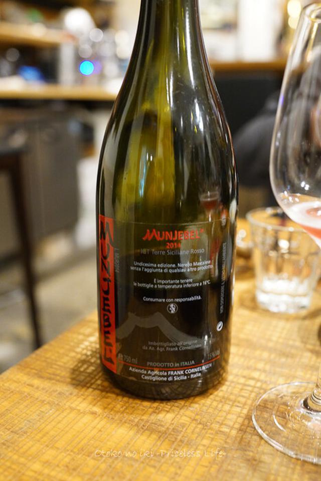 画像: ブリッカ(三軒茶屋)ナチュールワインと質の高い料理を気軽なバルの雰囲気で