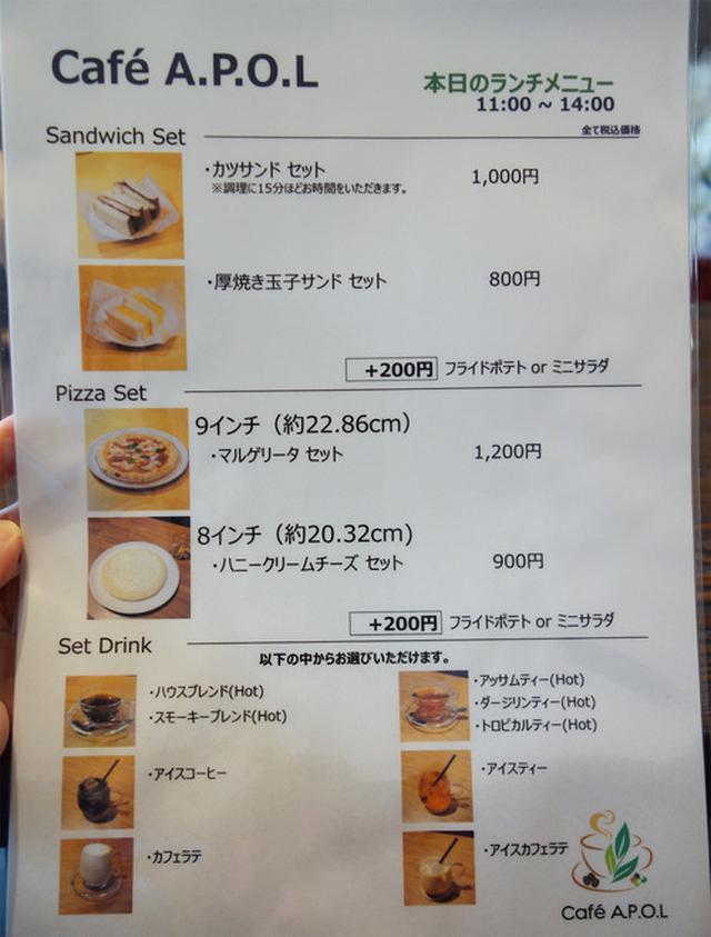 画像: 【福岡】ぶ厚いカツサンド&甘い厚焼き玉子サンド♪@カフェ・ア・ポル