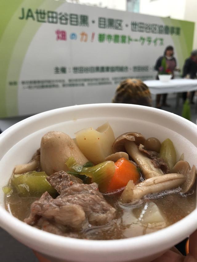 画像: JA世田谷目黒、世田谷区、目黒区の都市農業トークライブがありました!