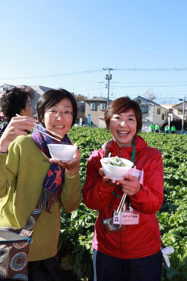 画像: 世界都市農業サミットin 練馬!大根引っこ抜き大会に参加してきました