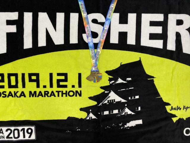 画像: 第9回大阪マラソン!爽やかな秋晴れの最高の天気のもと、新しくなったコースを美味しいものをたくさん食べながら気持ちよく走らせていただきました!