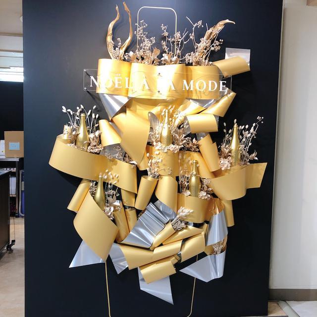 画像: 本日から!シャンパーニュの祭典!!️伊勢丹新宿6階/ お目当ては「ローラン ルカール」ムニエの王様