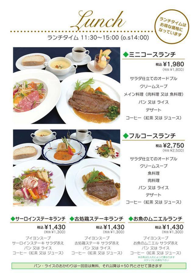 画像: 【福岡】朝倉の洋食レストランでランチ♪@レストラン南