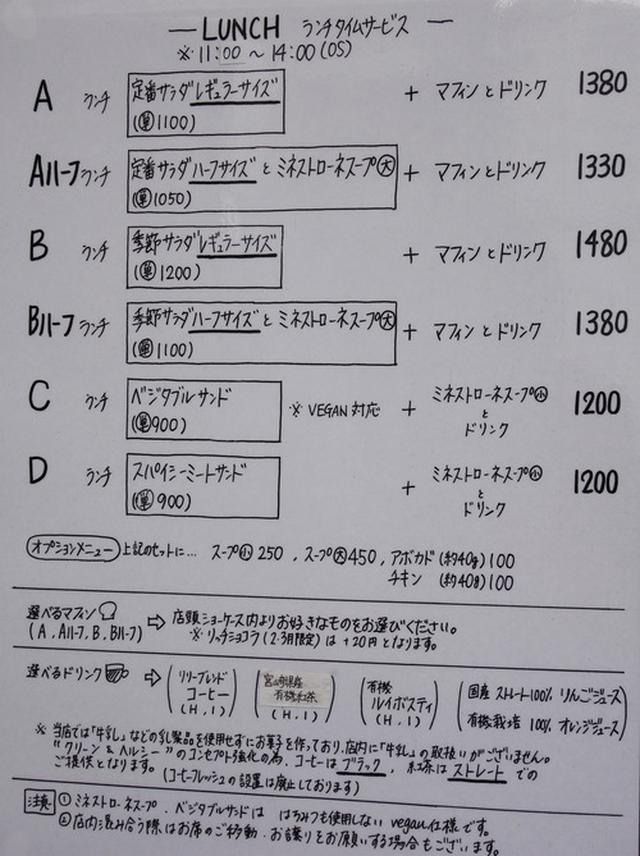 画像: 【福岡】ヴィーガンスイーツ&カフェでヘルシーランチ♪@リリーバリー