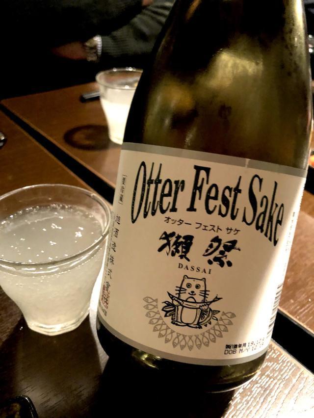 画像: ハタのしゃぶしゃぶと日本酒♪