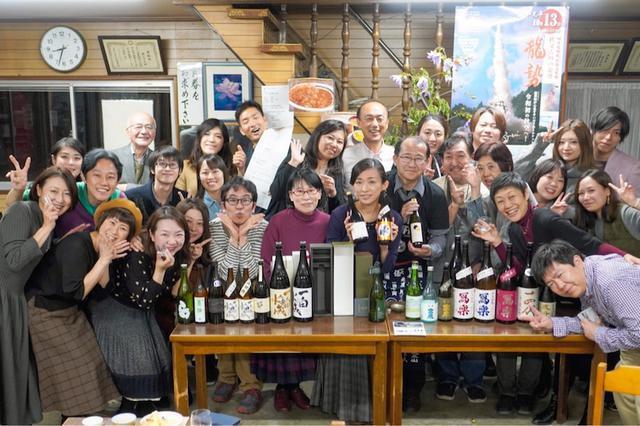 画像: 秋の長瀞にて日本酒会♪