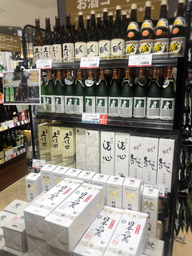 画像: 紀ノ国屋のカウンターバーで日本酒♪