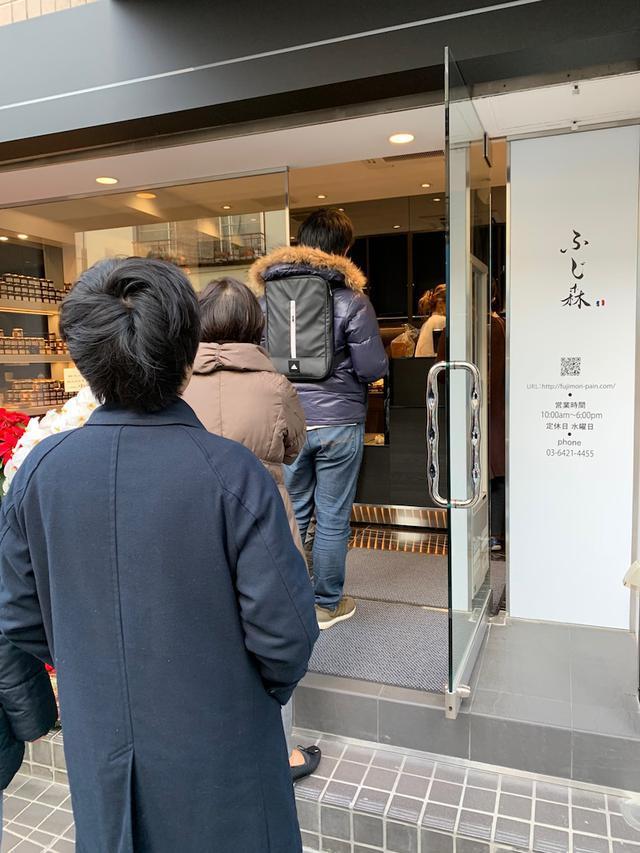 画像: 本日より高級食パン専門店「ふじ森」が、グランドオープン