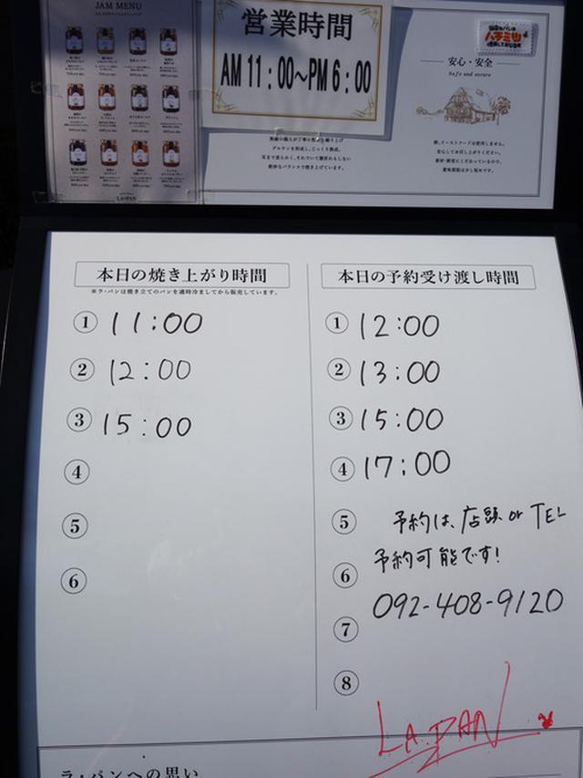 画像: 【福岡】しっとりもちもち!高級クリーミー生食パン♪@ラ・パン