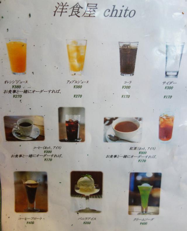 画像: 【福岡】大橋の人気洋食店でハンバーグ&鉄板ナポリタン♪@洋食屋ちと