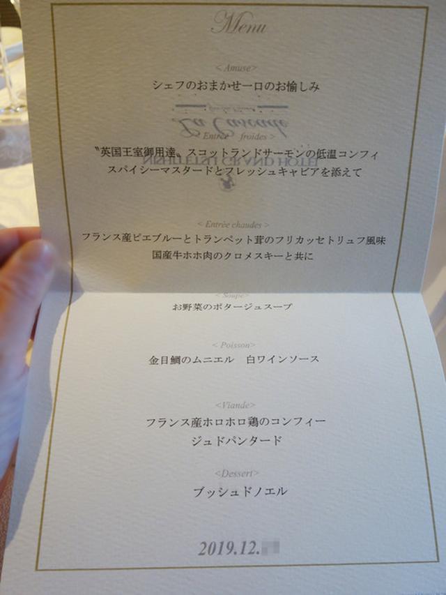 画像: 【福岡】西鉄グランドホテルでフレンチランチ♪@ラ・カスカドゥ