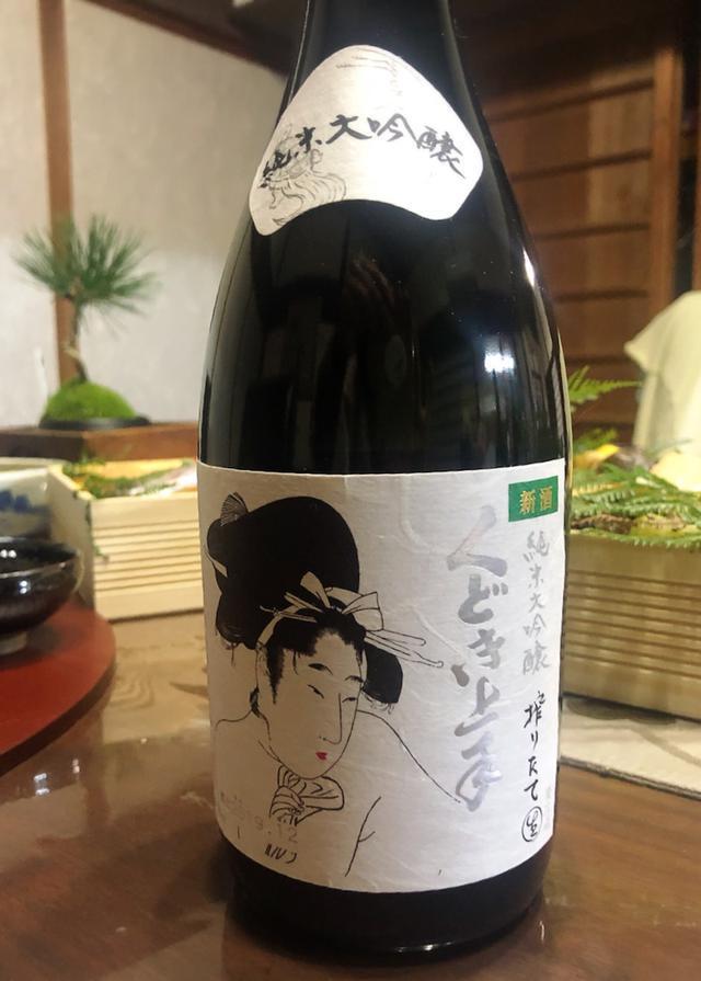 画像: 新春の日本酒&おせち