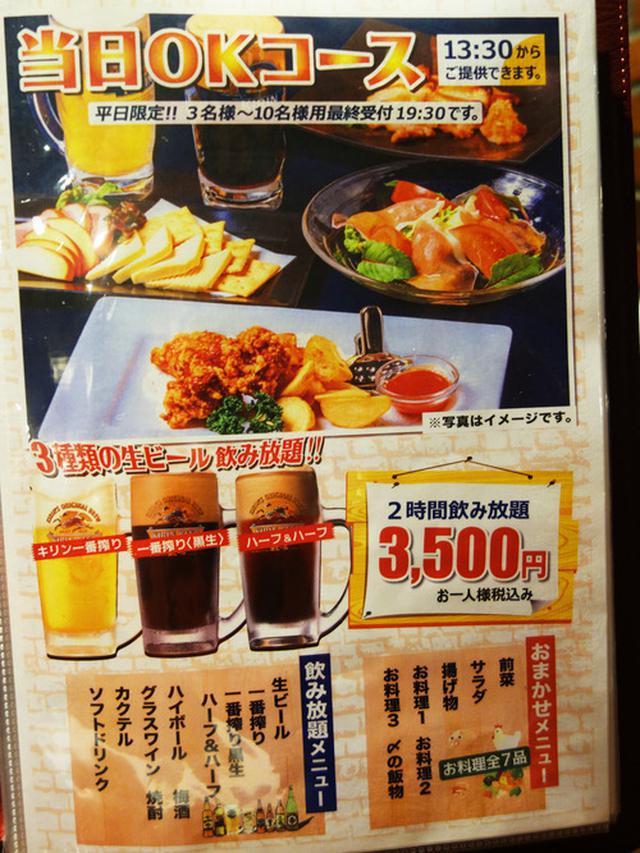 画像: 【福岡】天神真ん中の昭和レトロなビアレストラン♪@パブキリン 天神ビル店