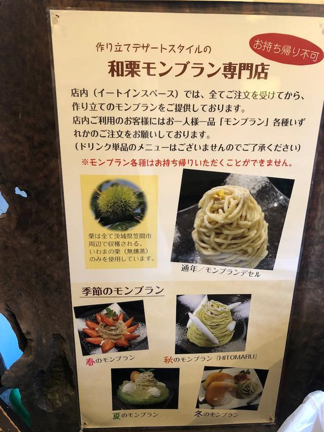 画像: 元日限定!和栗専門店「和栗や」栗きんとん餅、和栗シュー !谷中銀座