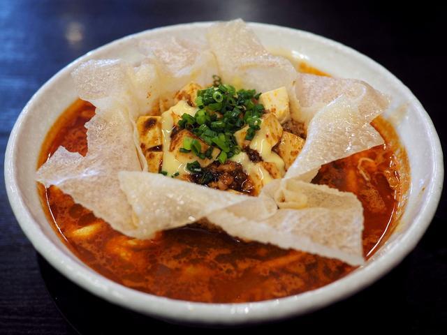 画像: 病みつき系の美味しさの麻婆麺が無性に食べたくなって・・・ 関目高殿 「男のラーメン 関目団長」