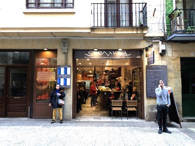 画像: 5.バスクチーズケーキの本場!サンセバスティアンへゆく:5軒目 センラ ザハリアン