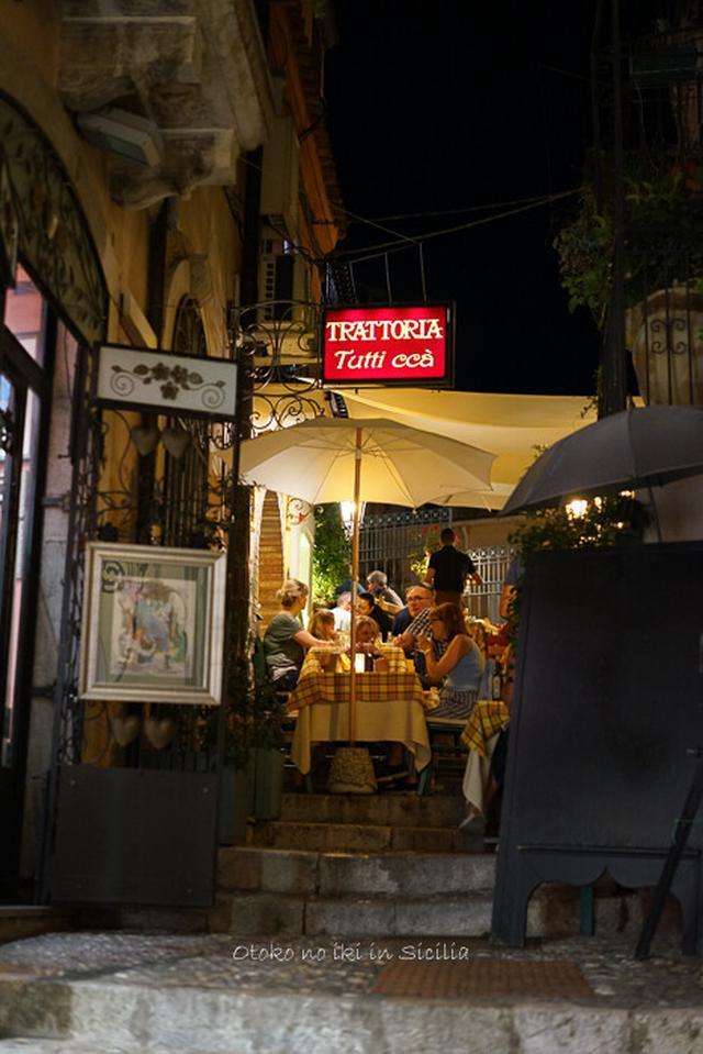 画像: Trattoria Tutti cca(タオルミーナ)ティピカルなシチリア料理を