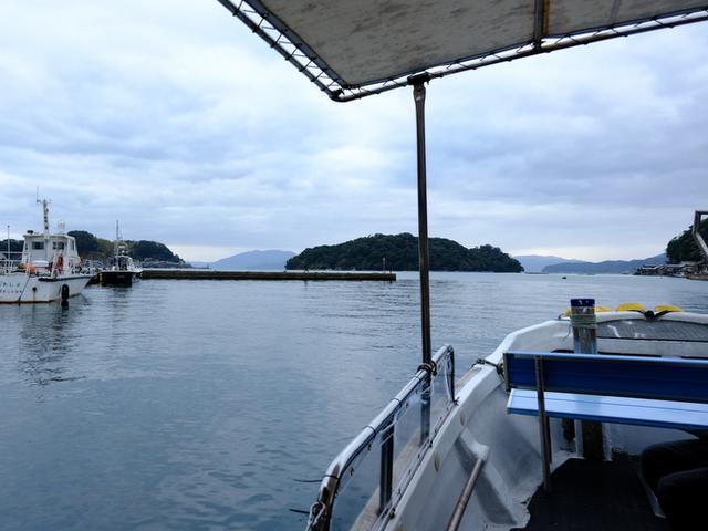 画像: 「海の京都 福知山 伊根の舟屋」