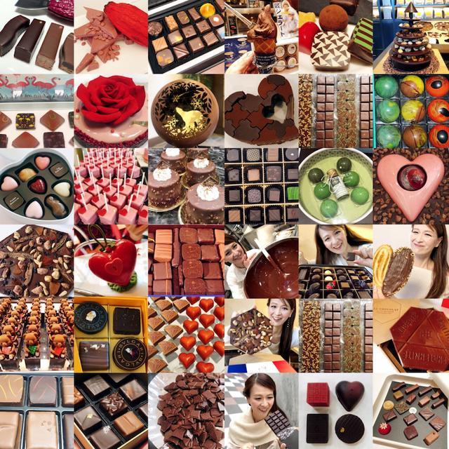 画像: 1/21テレビ出演「チョコの達人 チョコマスター」として「チャント!」TBS系列 CBC放送