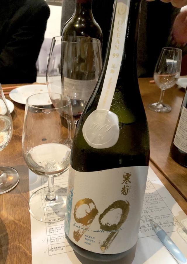 画像: 日本ワインの会@ワインワークス南青山