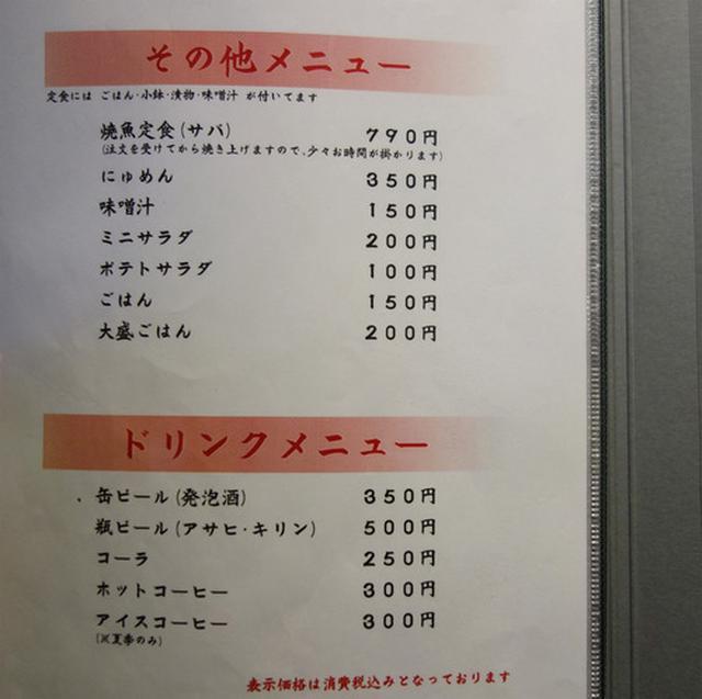 画像: 【福岡】揚げ物パラダイス!天神ビブレの定食堂♪@揚げ物料理 彩