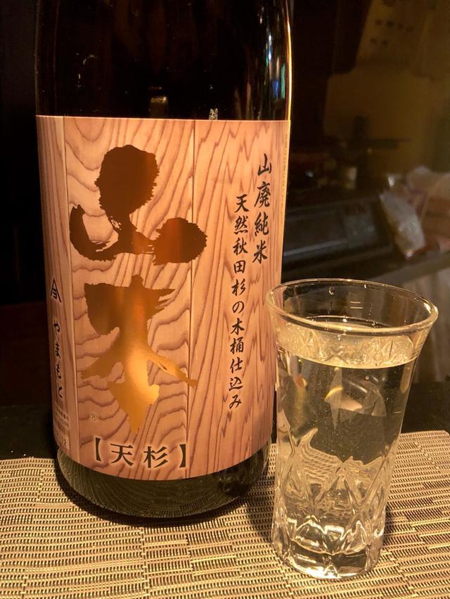 画像: 純米酒バーすじかい@神田