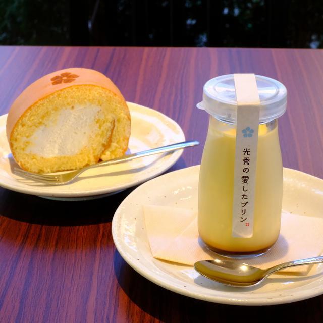 画像: 「海の京都 福知山 明智茶屋 光秀の愛したプリン」