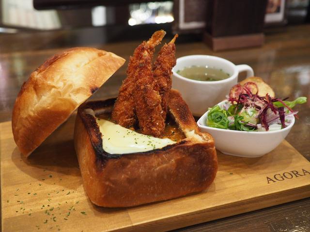 画像: パンもカレーもエビフライも全部美味しい箱パンは満足感が高すぎます! 西田辺 「AGORA」