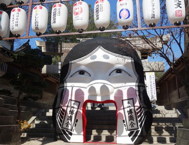 画像: 【福岡】きりんに行く♪@中洲 川端 きりん