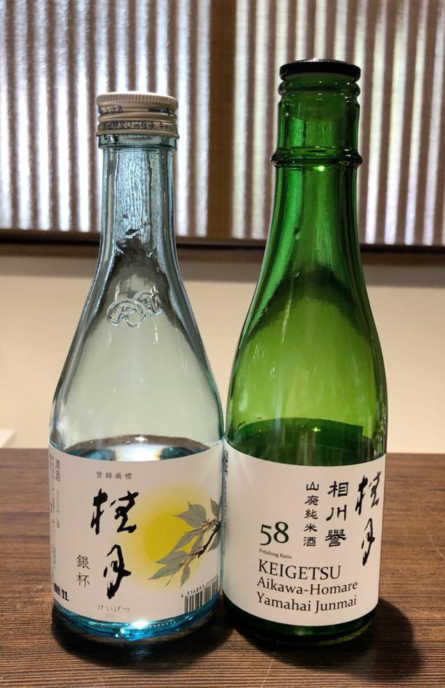 画像: 高知の酒蔵巡り 2日目