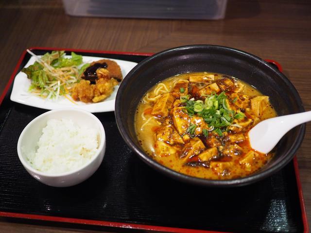画像: 地元で愛される町中華で担々麺と麻婆豆腐が一体化した麻婆担々麺をいただきました! 天神橋3丁目 「瑞豊苑 (ロイホウエン)」