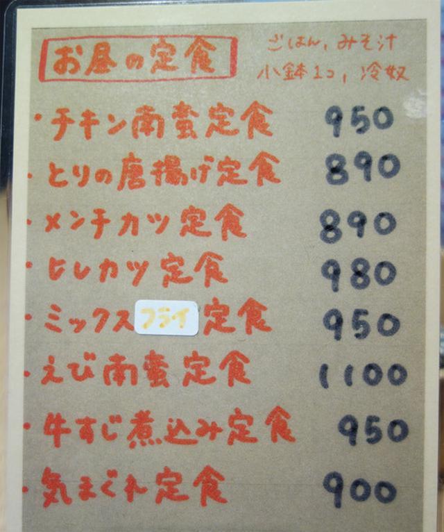 画像: 【福岡】丁寧で美味しい定食ランチ♪@チロル食堂