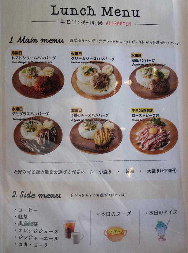 画像: 【福岡】親不孝通りのハリネズミカフェでランチ♪@フォレストカフェ・トゲッチ