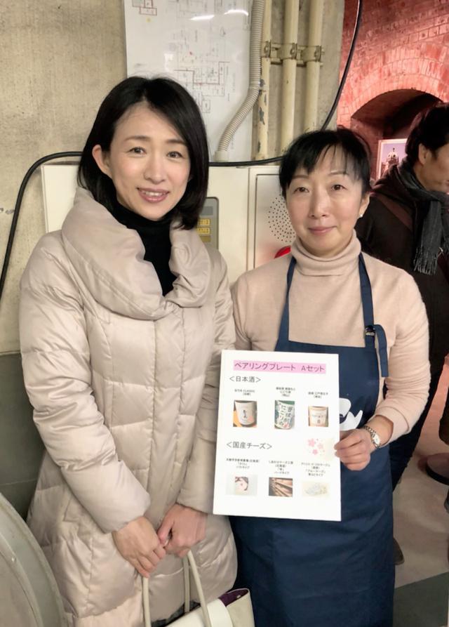 画像: 旧醸造試験所第一工場で開催された、日本酒イベントへ
