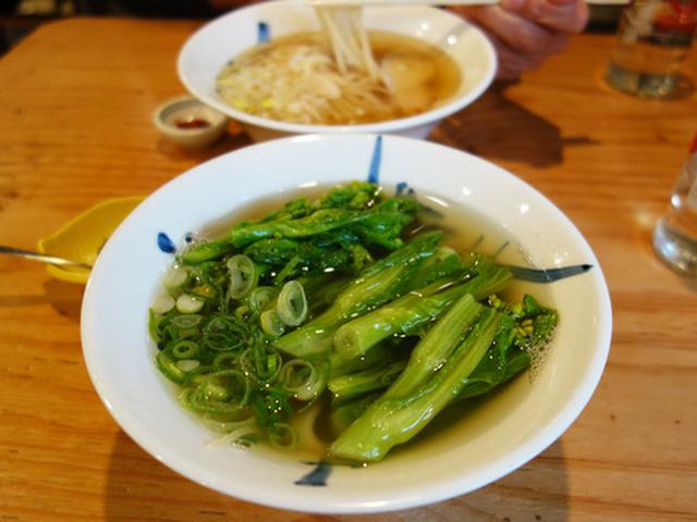画像: 【福岡】盛り盛り菜の花うどん&うどんDE中華そば♪@粉やなぎ