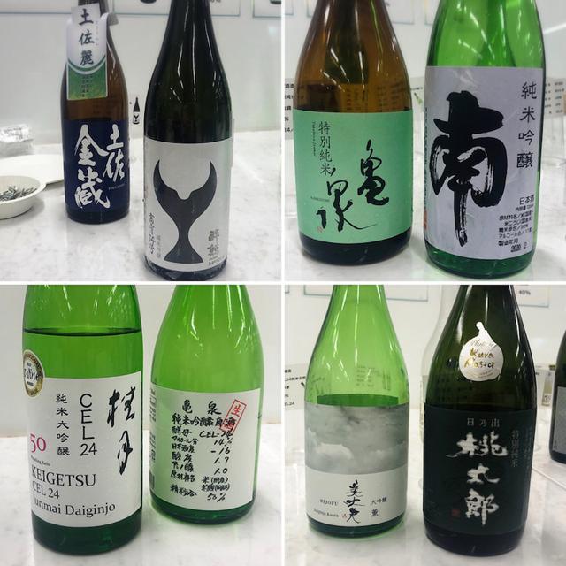 画像: 高知家学講座「土佐酒」ついて学ぼう