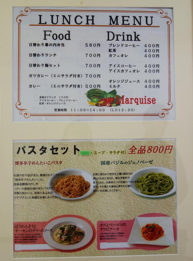 画像: 【福岡】県庁舎の職員食堂でラーメン&ビビンバ♪@福岡県庁食堂