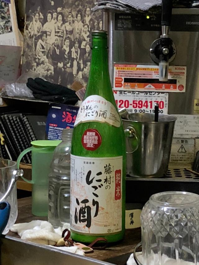 画像: 青梅麦酒、銀嶺@青梅市