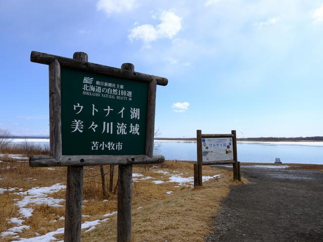 画像: 「北海道・苫小牧 マルトマ食堂のほっきカレー」