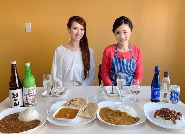 画像: カレーと日本酒!実は相性良いんです♡里井真由美・一条もん子 対談 / たのしいお酒.jp