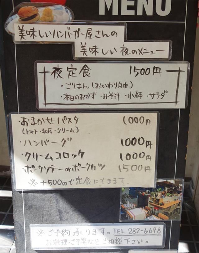 画像: 【福岡】水木金限定!優しいママの家庭的ランチ♪@カフェ・ジャンコ