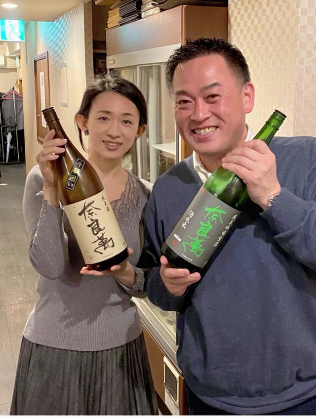 画像: つきはし@目黒にて、過冷却熟成日本酒の会