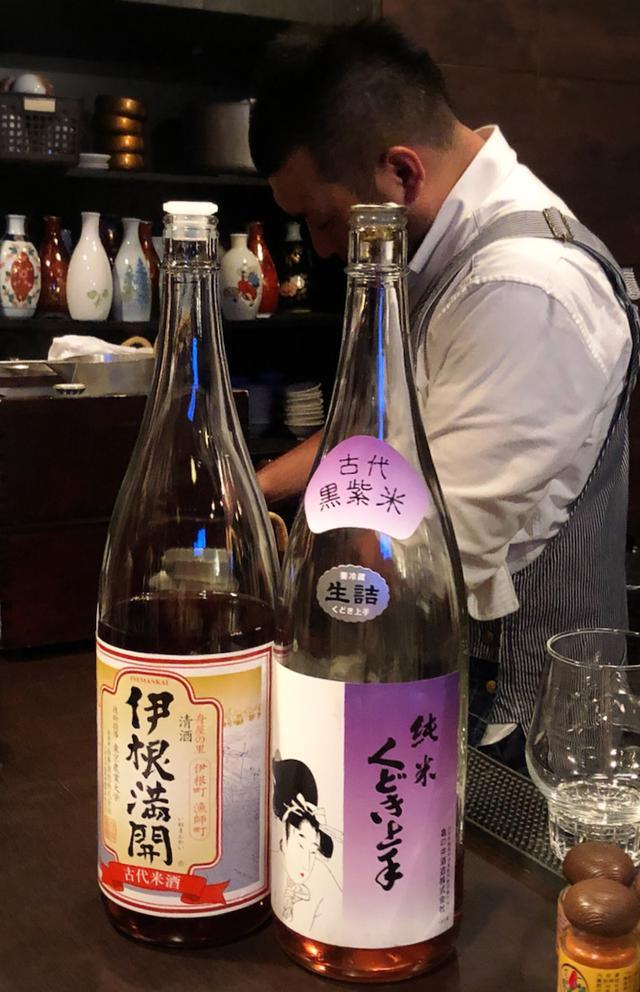 画像: 燗酒Bar Gats@神泉