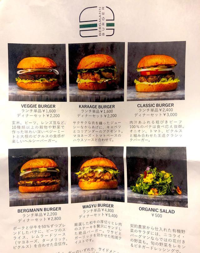 画像: 3/20西麻布オープン❗️ニコライ・バーグマンのハンバーガー店「Bergman Burger」