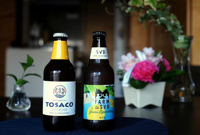画像: 「クラフトビールでゆず活!ゆずクラフト飲み比べセット」