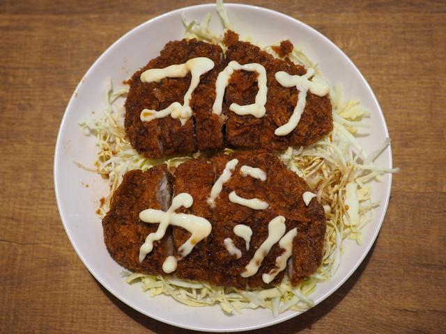 画像: 新型コロナに負けるな企画!『コロナにカツ丼』で皆が幸せになりましょう! 阿波座 「ちー坊の担々麺 阿波座店」