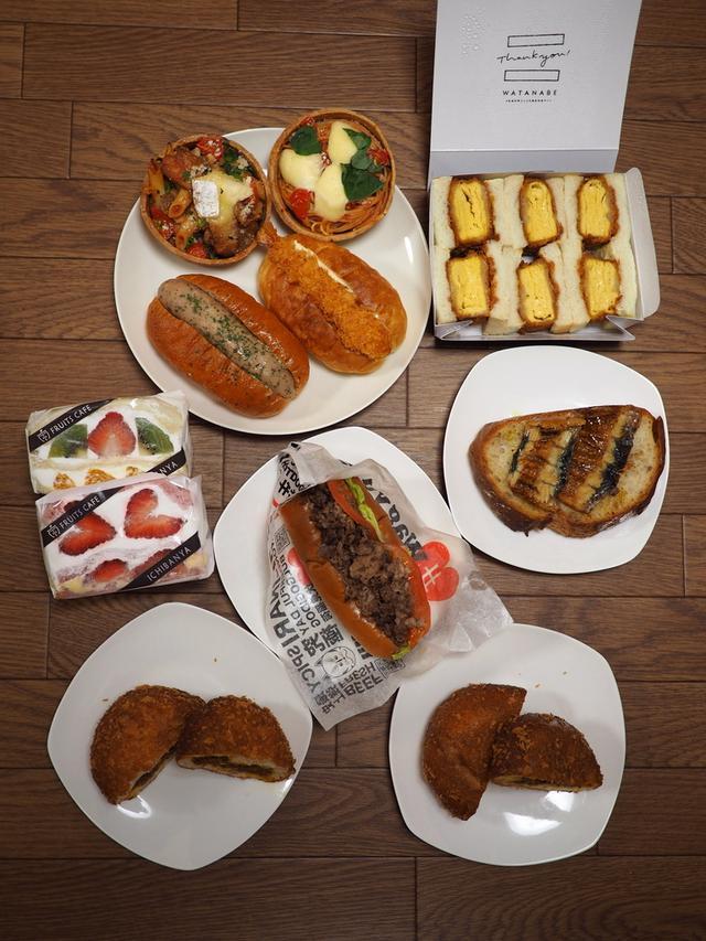 画像: 『第9回阪急パンフェア』で美味しいパンをいっぱい購入しました! @阪急うめだ本店