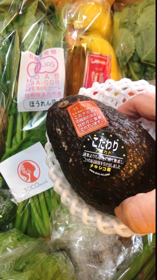 画像: 届いた♡有機・無農薬野菜 ♡トコマルシェ(TOCOmarche)の宅配〜