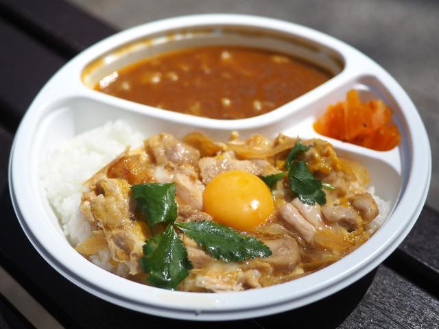 画像: お昼の大人気メニュー『カレ玉めし』がお持ち帰りできるようになりました! 肥後橋 「SANSHU~讃州~」